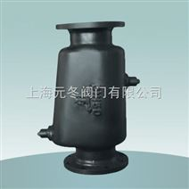 汽水分離器CF41 汽水CF41分離器
