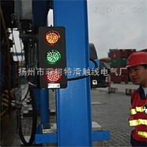ABC-hcx-150滑觸線指示燈