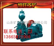 TBW-1200/7B泥漿泵山東zui低報價