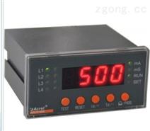 安科瑞漏電流火災監控探測器ARCM200BL-J4四路監控探測