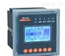 安科瑞8路剩余電流監測2路溫度檢測傳感器ARCM200L-J8