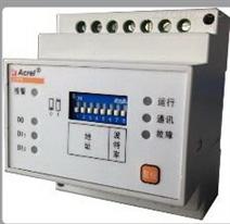 安科瑞2路三相電源監控模塊AFPM3-2AV
