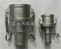 不銹鋼軟管快速接頭 C型快速接頭 橡膠皮管連接快速接頭