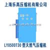 LYX500型国防高压空气压缩机哪里买