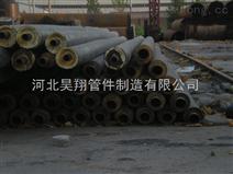 蒸汽式埋保温钢管,直埋保温钢管,蒸汽保温钢管,价格单