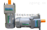 5IK90GN-CF/5GN90K-定速马达 定速电机 微型定速电机 万鑫定速马达 220V微型减速机