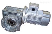 廠家直銷NMRV25、NMRV30、NMRV40、NMRV50渦輪減速機