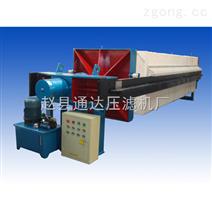 污水回收利用压滤机定制