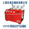 高压泵厂商