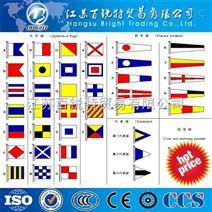 國際信號旗,信號旗,通用語信號旗