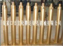 DHD350Q沖擊器高風壓沖擊器