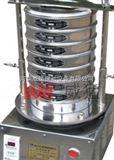 200系列标准检验筛-实验室检测