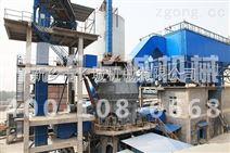 国内*的矿渣立磨机生产厂家