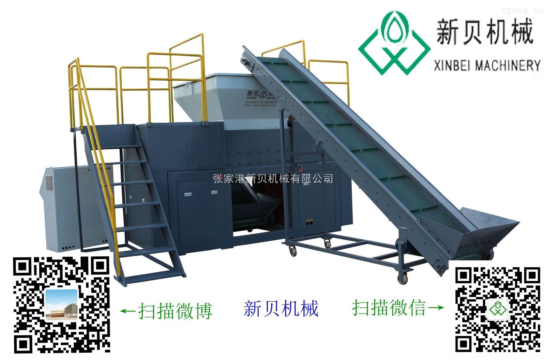 xb-大棚膜回收设备