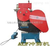 QA32型剪切機,型材剪切機價格