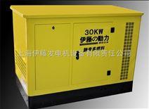 发电机 30kw汽油发电机价格