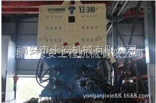 供应永安YZ-300液压振动锤
