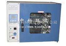 北京HS-225台式恒温恒湿试验箱