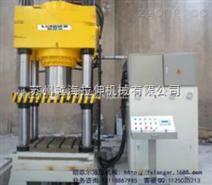 工厂直销液压机械 优质快速拉伸机 园林工具外壳成型机器国内保修