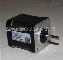 供应厂家定制KH5776D高低温步进电机