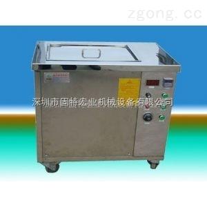 线路板超声波清洗机_通用设备