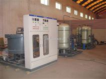 冶金行業酸液高砷廢水零排放處理