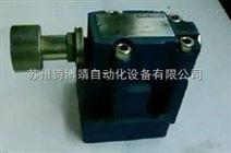华德溢流阀 DB10-1-50B/200 华德液压先导溢流阀