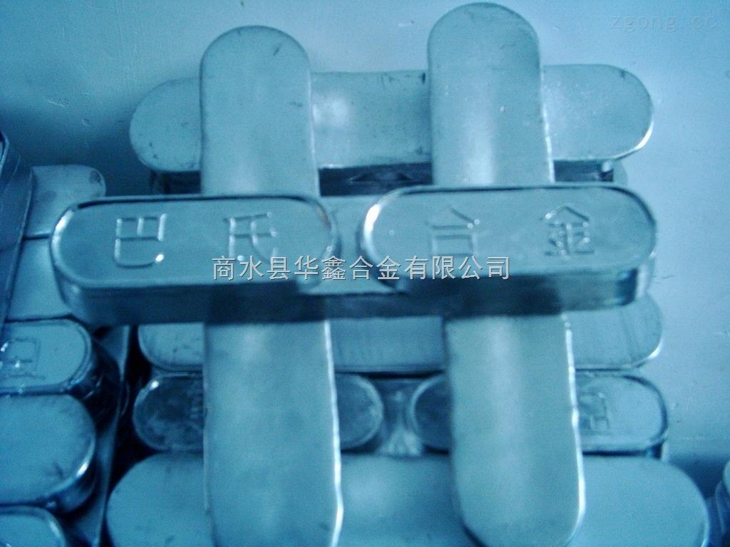 各种-供应优质巴氏合金,铅基巴氏合金,吊索合金