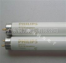 PHILIPS Graphica 18W/965 寫字樓燈管