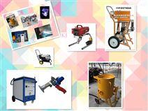 喷锌机、喷铝机、电弧喷锌机
