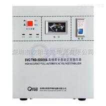 深圳穩壓器,深圳10KVA穩壓器,深圳10KW穩壓器