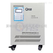 深圳稳压器,深圳15KVA稳压器,深圳15KW稳压器
