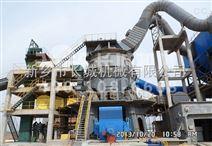 年产30万吨钢渣立式磨机 钢渣微粉生产先总包建设