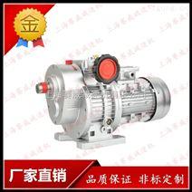 手动调速无级变速机MBW07Y-0.55KW-C2.5