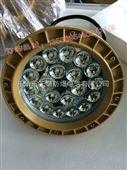 加油站led防爆燈BAD60-150W(60分鐘應急)