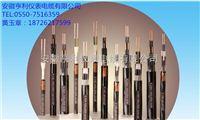 徐州安徽亨利-YGCF-2-22硅橡胶电缆
