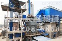 国内一流的矿渣立磨机生产厂家
