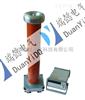 供应 阻容式交直流分压器
