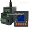ARD3SOE故障記錄電動機保護器 ARD3
